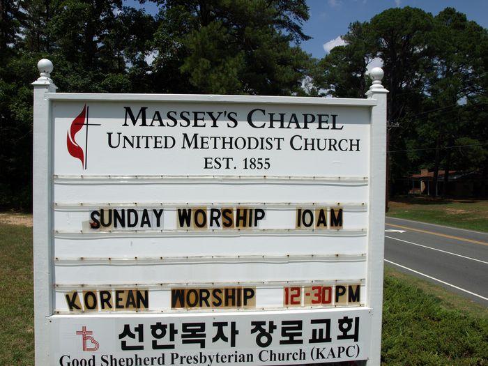 Massey's Chapel Durham NC 1 edit e-mail