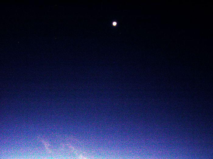 Moon Carolina Beach NC ee