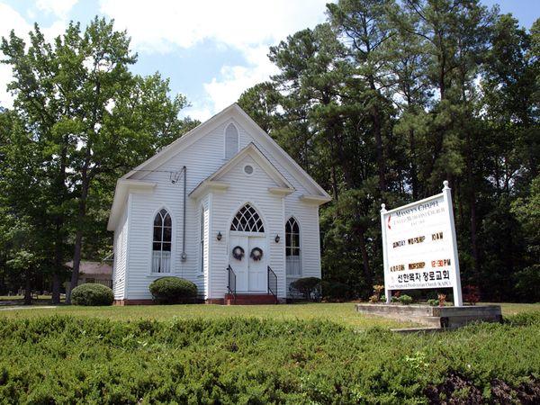 Massey's Chapel Durham NC 2 edit e-mail